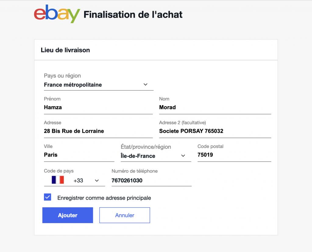 إضافة عنوان أوروبي إلى موقع ايباي eBay